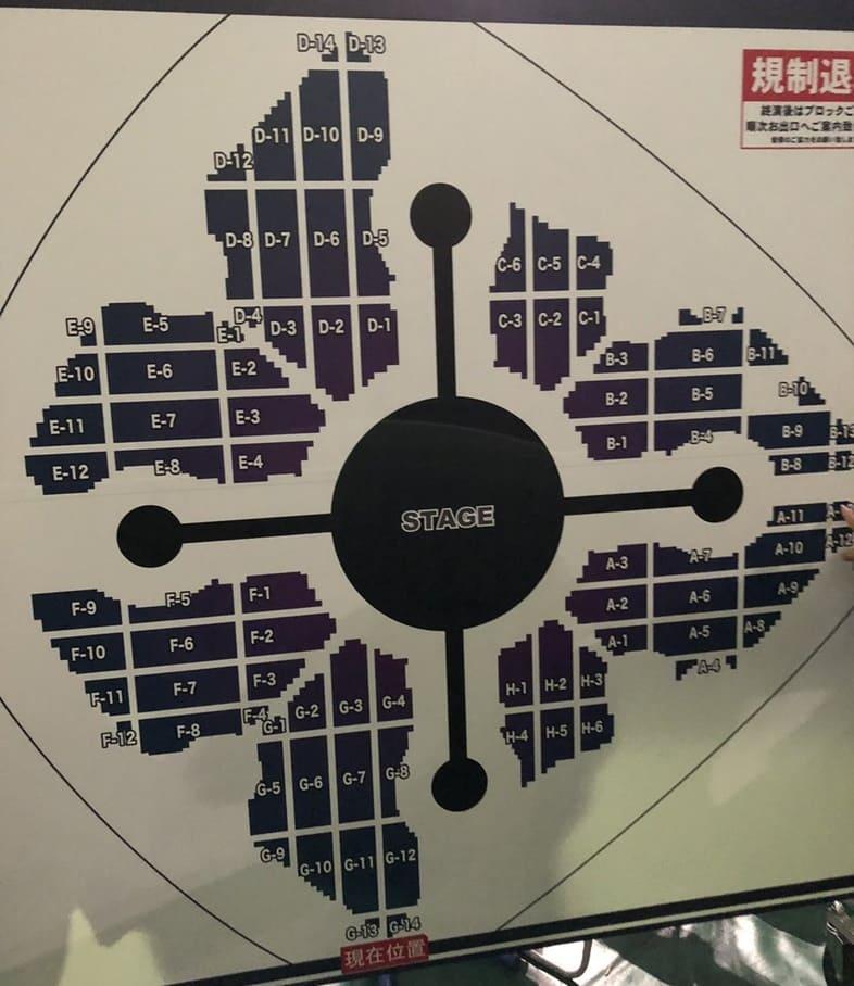 "EXILE LIVE TOUR 2018-2019 ""STAR OF WISH"" 東京ドーム アリーナ座席表"