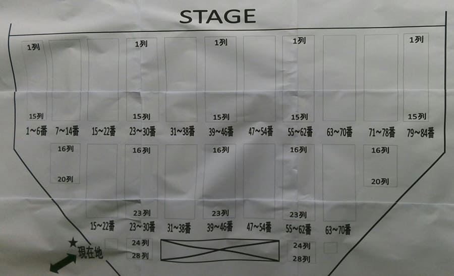 """コブクロ KOBUKURO LIVE TOUR 2016""""TIMELESS WORLD"""" 日本武道館 アリーナ座席表"""