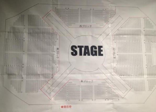 コブクロ KOBUKURO LIVE TOUR 2014 陽だまりの道 広島グリーンアリーナ 座席表