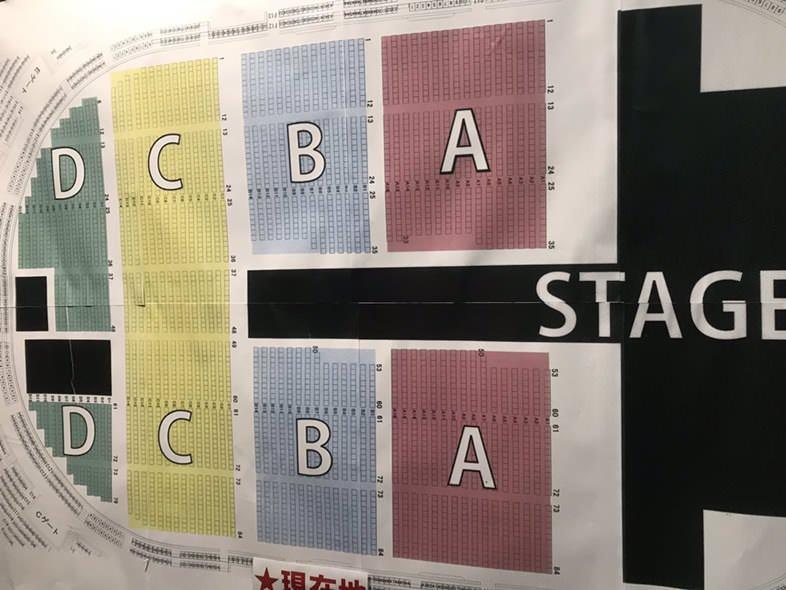 Mr.Children Tour 2018-19 重力と呼吸 広島グリーンアリーナ 座席表