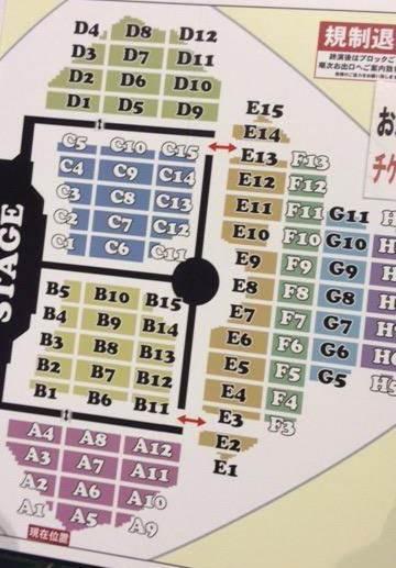 NEWS LIVE TOUR 2015 WHITE 東京ドーム アリーナ座席表
