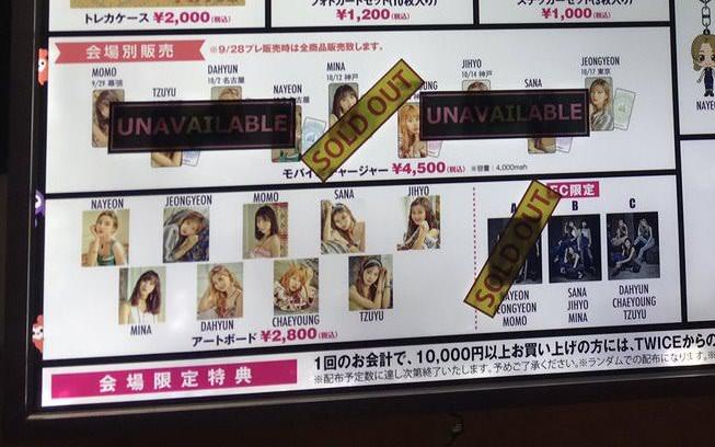 TWICE 1st ARENA TOUR 2018 BDZ グッズ販売情報 兵庫県・神戸ワールド記念ホール 売り切れ