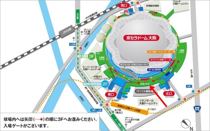 京セラドーム大阪 中央プラザ3F