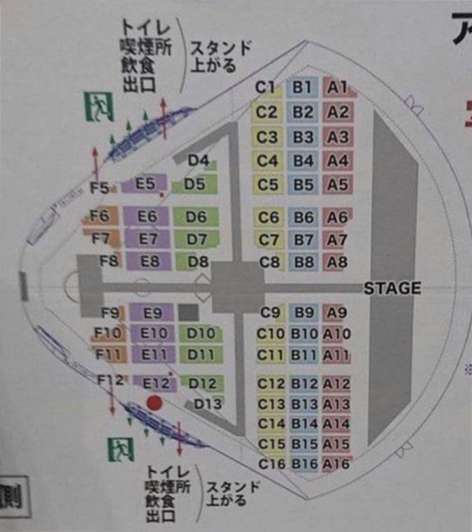 乃木坂46 7th YEAR BIRTHDAY LIVE 京セラドーム大阪 アリーナ座席表