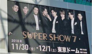 "SUPER JUNIOR WORLD TOUR ""SUPER SHOW7"" in JAPAN(スパショ)東京ドーム"
