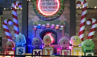キスマイ Kis-My-Ft2 LIVE TOUR 2018 YOU&ME Extra Yummy!!