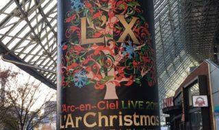 L'Arc~en~Ciel LIVE 2018 L'ArChristmas ラルクリ