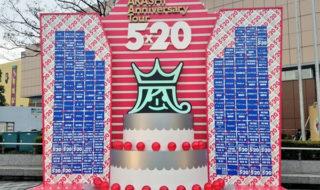 嵐 ARASHI ANNIVERSARY TOUR 5×20 東京ドーム
