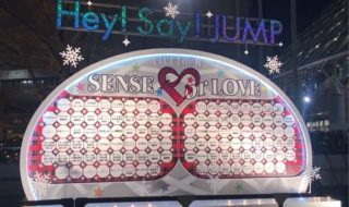 Hey!Say!JUMP LIVE TOUR SENSE or LOVE 東京ドーム