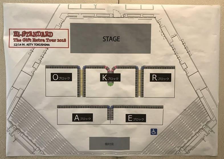 ハイスタ Hi-STANDARD THE GIFT EXTRA TOUR 2018 アスティとくしま アリーナ構成・座席表