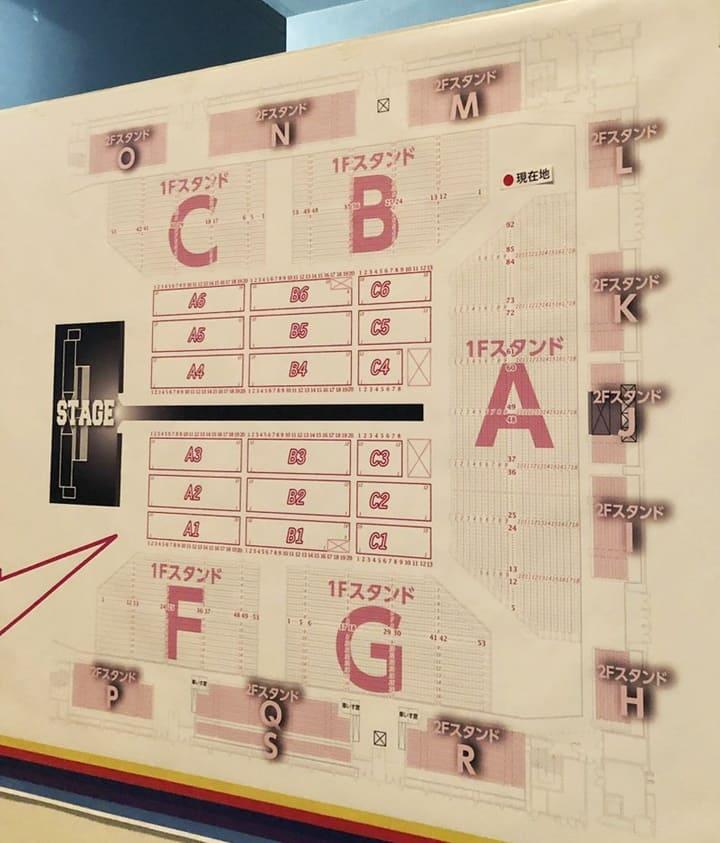 THE RAMPAGE LIVE TOUR 2019 THROW YA FIST マリンメッセ福岡 アリーナ構成・座席表