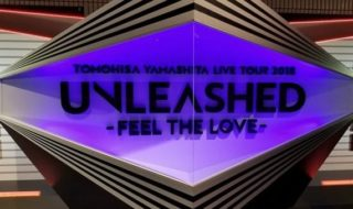 山下智久 山P TOMOHISA YAMASHITA LIVE TOUR 2018 UNLEASHED -FEEL THE LOVE-