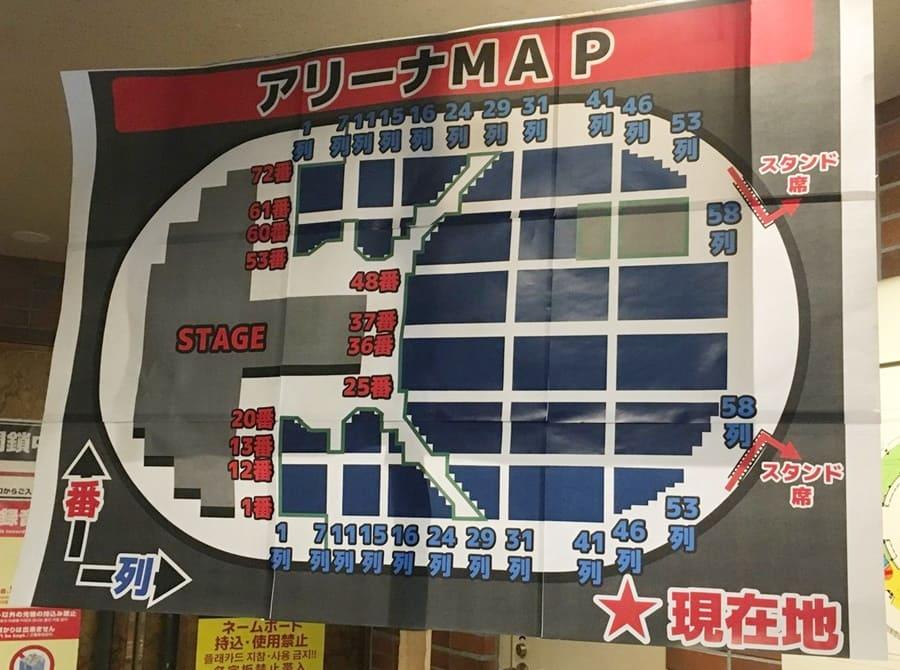 """Red Velvet ARENA TOUR in JAPAN """"REDMARE"""" 神戸ワールド記念ホール アリーナ構成・座席表"""