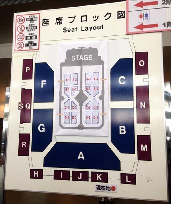 セクゾ Sexy Zone Sexy Power Tour 2015  マリンメッセ福岡 アリーナ構成・座席表