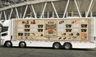 ケツメイシ KMT TOUR 2019 荒野をさすらう4人のガンマン ツアートラック