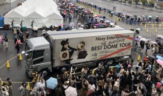 """西島隆弘 Nissy Entertainment """"5th Anniversary"""" BEST DOME TOUR ナゴヤドーム ツアートラック"""