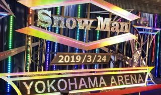 Snow Man LIVE 2019 ~雪 Man in the Show~ 横浜アリーナ オブジェ