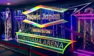 Travis Japan(トラジャ) 単独ライブ 2019/3/26(火) ~ぷれぜんと~ 横浜アリーナ オブジェ