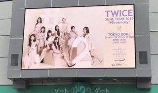 "TWICE DOME TOUR 2019 ""#Dreamday"" 東京ドーム"