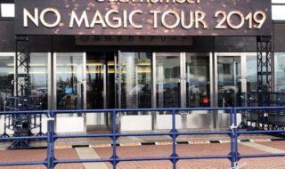 back number NO MAGIC TOUR 2019 盛岡タカヤアリーナ