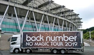 back number NO MAGIC TOUR 2019 ツアートラック