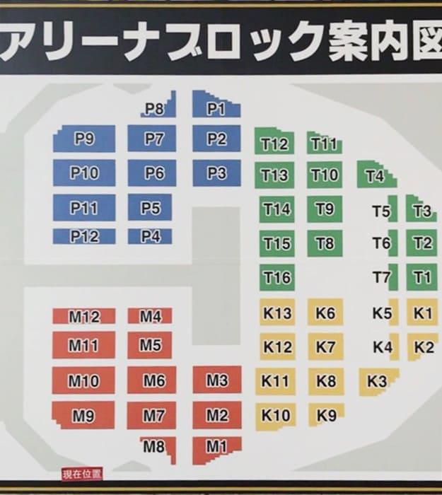 座席 メット 表 ドーム ライフ メットライフドーム(西武ドーム) アリーナ座席表(種類/見え方)&キャパまとめ情報
