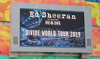 Ed Sheeran(エド・シーラン)& ONE OK ROCK(ワンオク)DIVIDE WORLD TOUR 2019 東京ドーム
