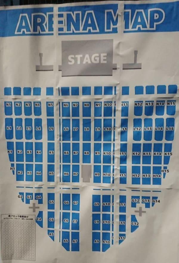 Ed Sheeran(エド・シーラン)& ONE OK ROCK(ワンオク)DIVIDE WORLD TOUR 2019 京セラドーム大阪 アリーナ構成・座席表