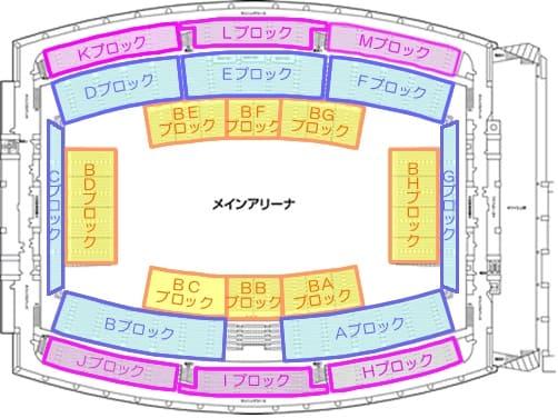 北海道立総合体育センター 北海きたえーる 座席表