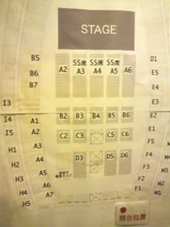 稲葉浩志 北海道立総合体育センター 北海きたえーる アリーナ構成・座席表
