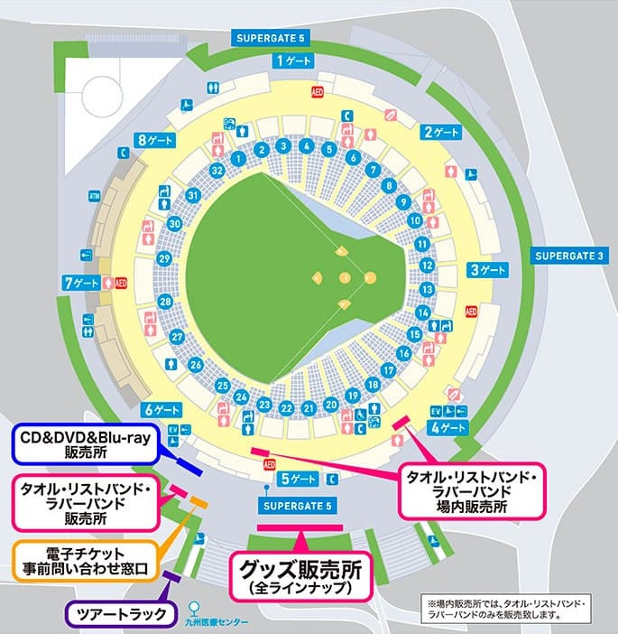 "Mr.Children Dome Tour 2019 ""Against All GRAVITY"" 福岡ヤフオクドーム MAP"