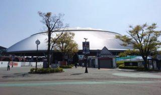 メットライフドーム(西武ドーム)
