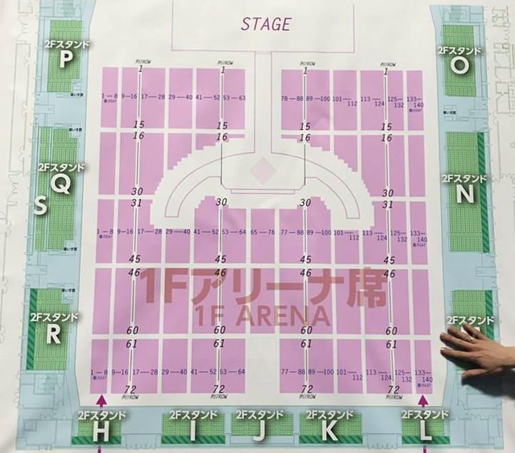 セブチ SEVENTEEN 2019 JAPAN TOUR 'HARU' マリンメッセ福岡 アリーナ構成・座席表
