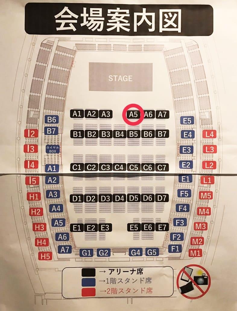 サチモス Suchmos ARENA TOUR 2019 札幌・北海道立総合体育センター 北海きたえーる アリーナ構成・座席表