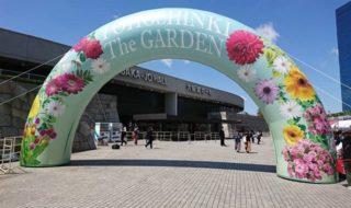 東方神起 ファンミーティング Bigeast FANCLUB EVENT 2019 『TOHOSHINKI The GARDEN』 (ビギイベ)大阪城ホール