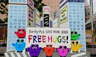 Kis-My-Ft2 LIVE TOUR 2019 FREE HUGS! 東京ドーム オブジェ