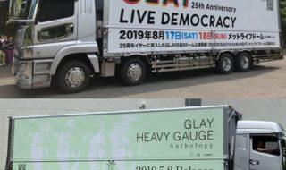 GLAY LIVE TOUR 2019ーSURVIVALー 令和最初のGLAYとHEAVY GAUGE ツアートラック