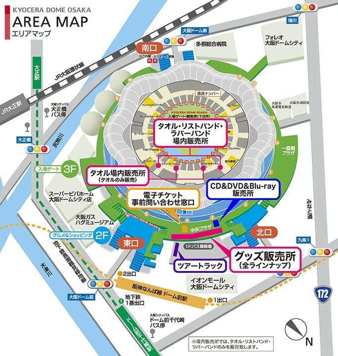 """ミスチル Mr.Children Dome Tour 2019 """"Against All GRAVITY"""" 京セラドーム大阪 MAP"""