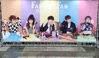 AAA FAN MEETING ARENA TOUR 2019 ~FAN FUN FAN~