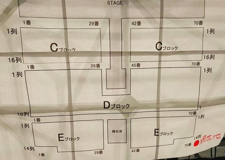 [Alexandros] (アレキサンドロス) Sleepless in Japan Tour さいたまスーパーアリーナ アリーナ構成・座席表
