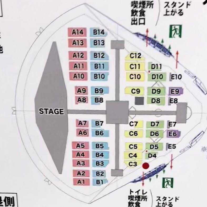 乃木坂 真夏 の 全国 ツアー 2020