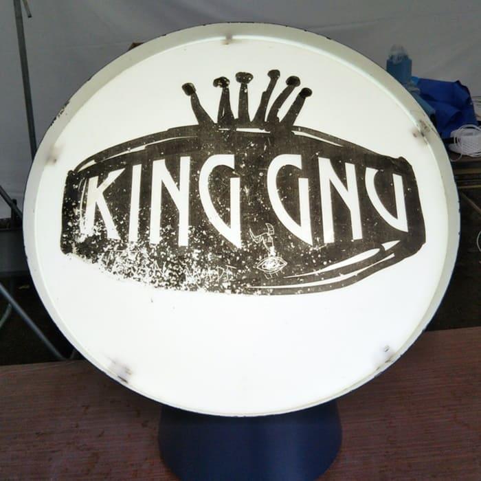キング ヌー チケット