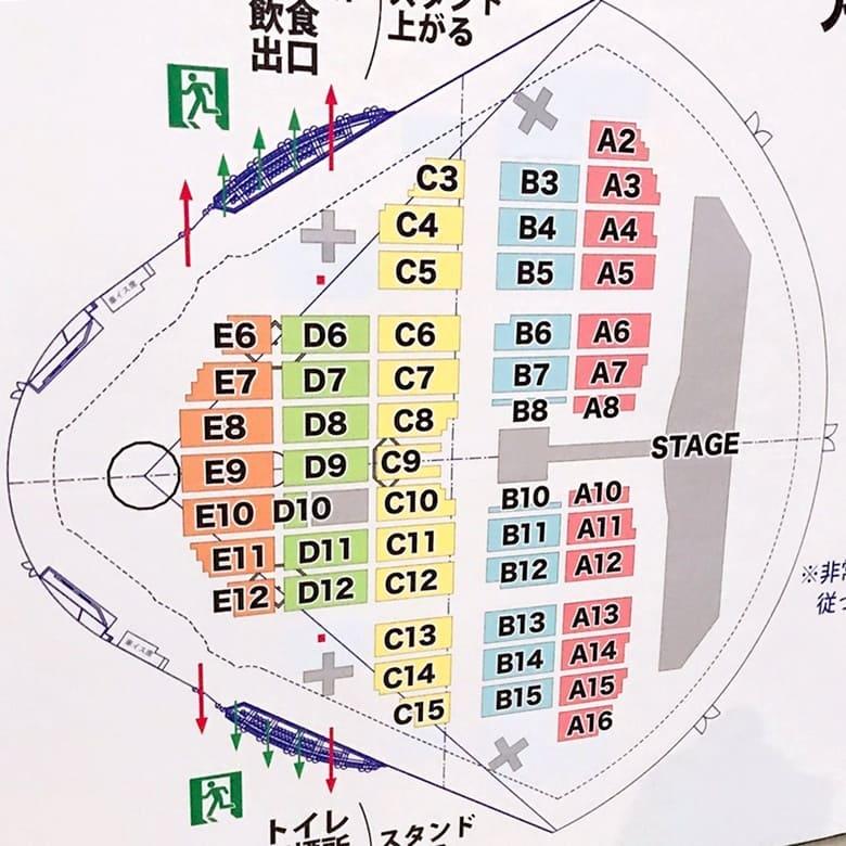 今 市 隆二 登坂 広臣 ライブ セトリ