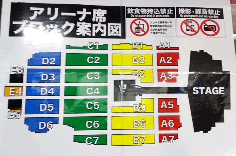 キムタク 大阪 城 ホール