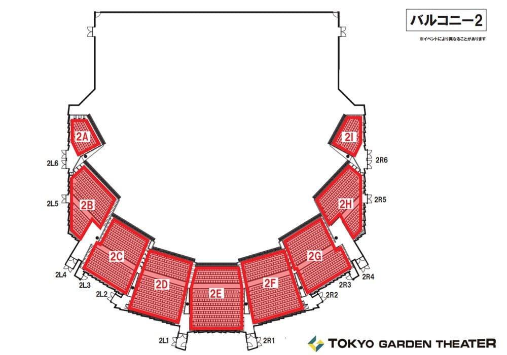 表 東京 座席 ガーデン シアター