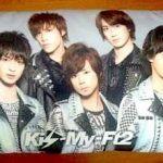 Kis-My-Ft2の人気ライブDVDランキング!おすすめベスト5を厳選!