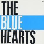 THE BLUE HEARTSの名曲・人気曲ランキング!おすすめトップ10はコレだ!