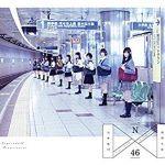 乃木坂46の隠れた名曲が収録!ファンおすすめのアルバムCDとは?