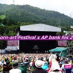 ap bank fes 2016/7/31 ミスチル・BankBand セトリと感想レポ(宮城県石巻港雲雀野埠頭)