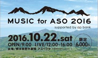 MUSIC for ASO 2016 supported by ap bank